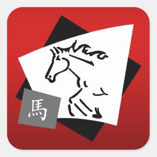 Símbolo chino del caballo del zodiaco pegatina cuadrada