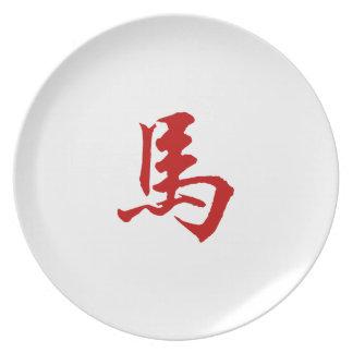 Símbolo chino del caballo del zodiaco plato de cena