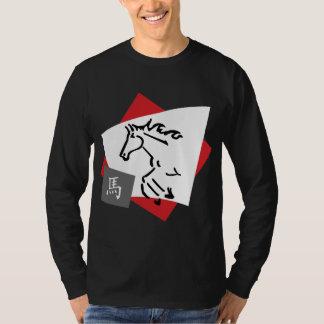 Símbolo chino del caballo del zodiaco playera