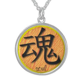 Símbolo chino del collar para el alma el Sun