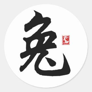 Símbolo chino del conejo pegatina redonda