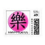 Símbolo chino del franqueo para la felicidad en ro