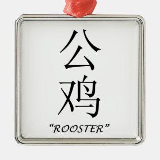 """Símbolo chino del """"gallo"""" de la astrología ornamentos para reyes magos"""