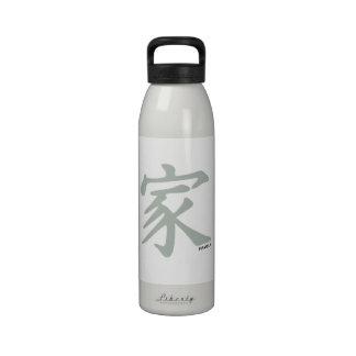 Símbolo chino del gris de ceniza para la familia botella de beber