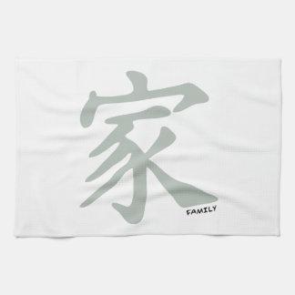 Símbolo chino del gris de ceniza para la familia toalla de mano