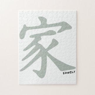 Símbolo chino del gris de ceniza para la familia rompecabeza con fotos