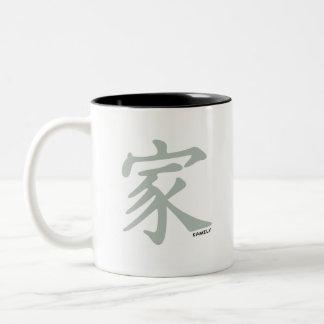 Símbolo chino del gris de ceniza para la familia taza