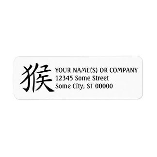 símbolo chino del mono etiquetas de remite