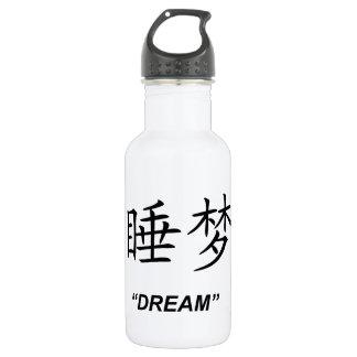 """Símbolo chino del """"sueño"""" y"""