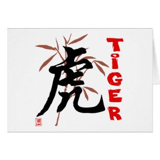Símbolo chino del tigre tarjeta de felicitación