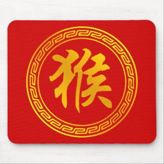Símbolo chino del zodiaco del mono tapetes de ratón