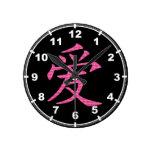 Símbolo chino japonés del amor de corazones reloj