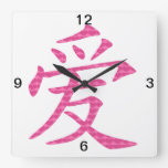 Símbolo chino japonés del amor de corazones reloj de pared