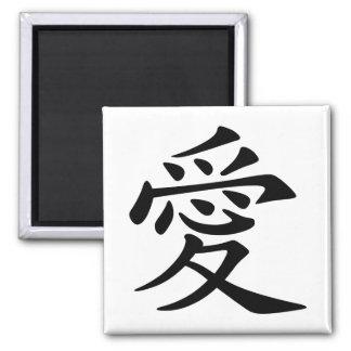 Símbolo chino negro del amor iman