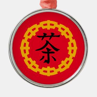 Símbolo chino negro para el té, frontera del adorno navideño redondo de metal