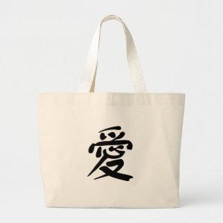 Símbolo chino para el amor bolsa tela grande