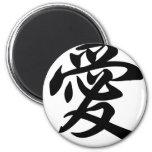 Símbolo chino para el amor (cepillado) imán para frigorífico