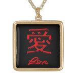 Símbolo chino para el amor en rojo en negro grímpola