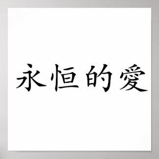 Símbolo chino para el amor eterno impresiones