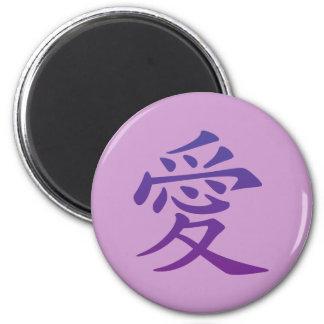 Símbolo chino para el amor imanes para frigoríficos
