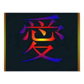 """Símbolo chino para el amor invitación 4.25"""" x 5.5"""""""