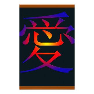 Símbolo chino para el amor  papeleria