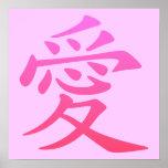 Símbolo chino para el amor posters
