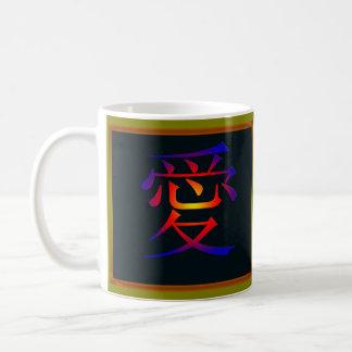 Símbolo chino para el amor taza clásica