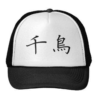 Símbolo chino para el chorlito gorras de camionero