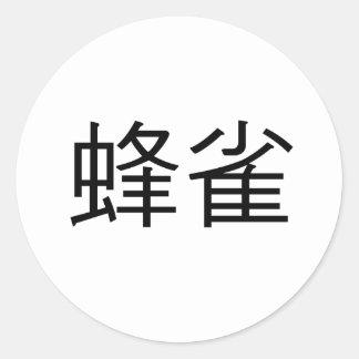Símbolo chino para el colibrí pegatina