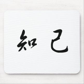 Símbolo chino para el compañero del alma tapetes de ratones