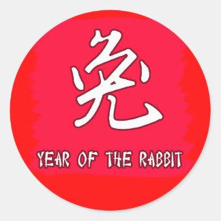 Símbolo chino para el conejo año del conejo pegatinas redondas