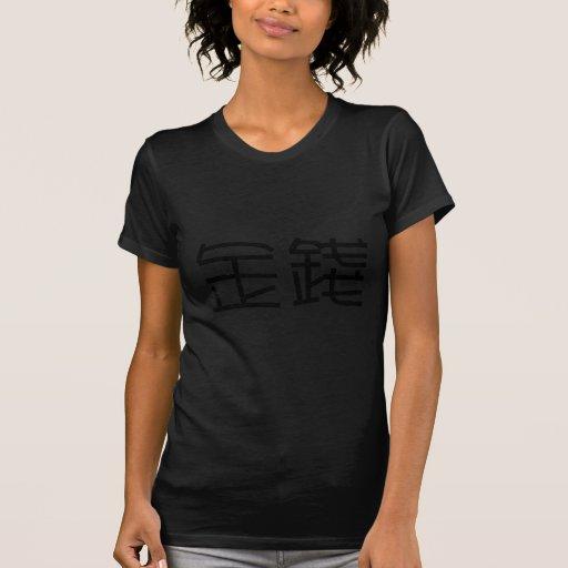 Símbolo chino para el dinero camisetas
