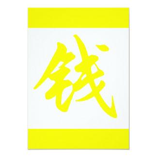 Símbolo chino para el dinero invitación 12,7 x 17,8 cm