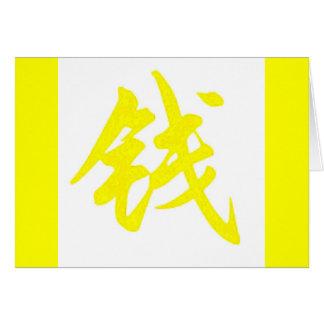 Símbolo chino para el dinero tarjetón