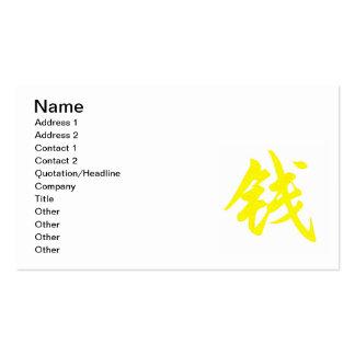 Símbolo chino para el dinero tarjetas de visita