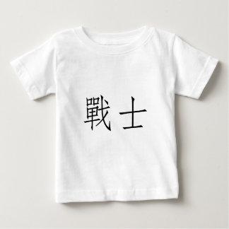 Símbolo chino para el guerrero remeras
