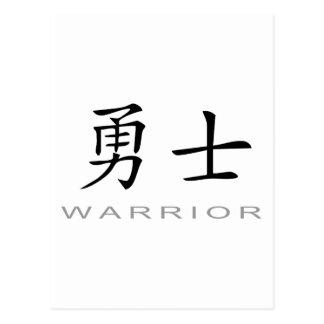 Símbolo chino para el guerrero tarjetas postales