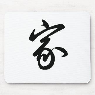 Símbolo chino para el hogar tapetes de ratones
