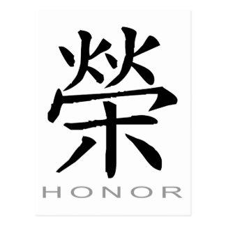 Símbolo chino para el honor tarjeta postal