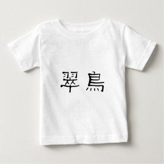 Símbolo chino para el martín pescador playera para bebé