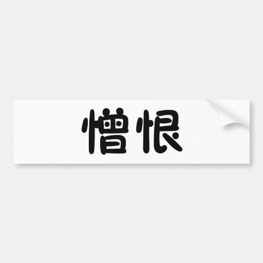 Símbolo chino para el odio etiqueta de parachoque