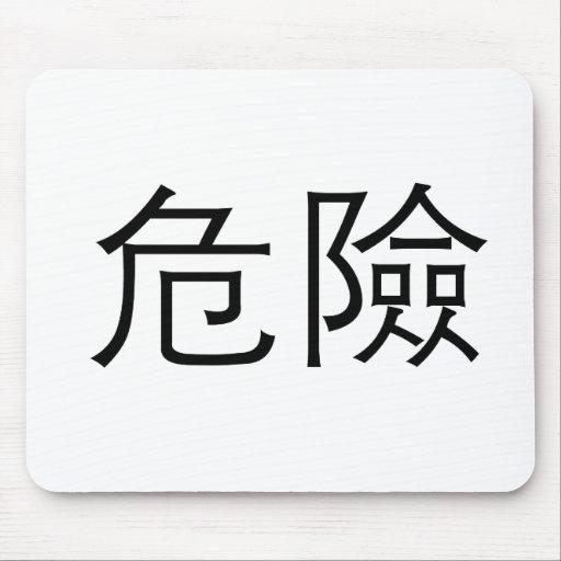 Símbolo chino para el peligro mousepads