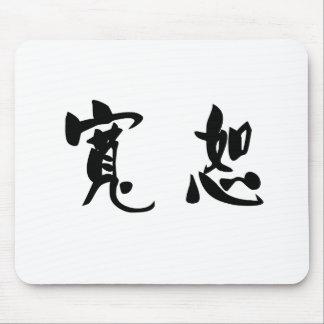 Símbolo chino para el perdón tapete de ratón