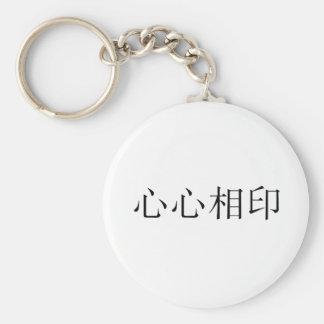 Símbolo chino para el soulmate llavero redondo tipo pin