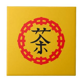 Símbolo chino para el té, símbolo del dragón del azulejo cuadrado pequeño