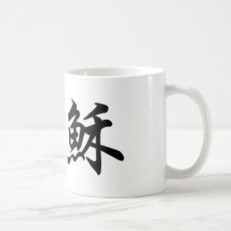 Símbolo chino para Jesús Tazas De Café
