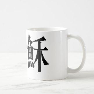 Símbolo chino para Jesús Tazas