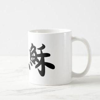 Símbolo chino para Jesús Taza