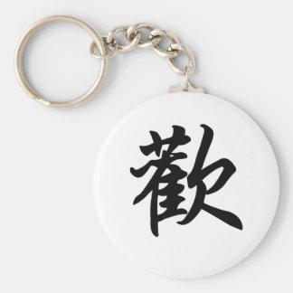 Símbolo chino para la alegría (cepillada) llavero redondo tipo pin